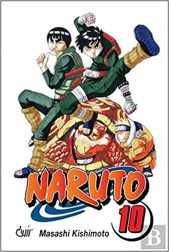 Naruto N.º 10 Um Ninja Formidável (Portuguese Edition ...