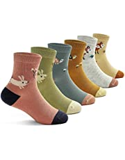Boys Cotton Socks Kids Seamless Toe Socks Cartoon Crew Socks for Boys 6 Pairs