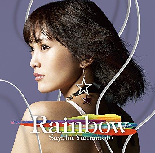 山本彩 / Rainbow[DVD付初回限定盤]