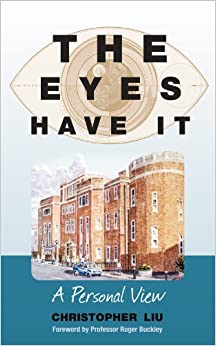 The Eyes Have It: A Personal View