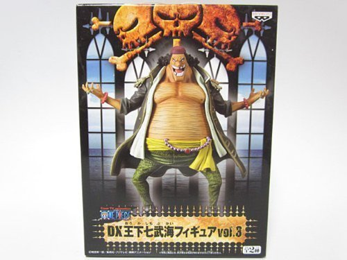 Seven Warlords of the Sea figure vol Marshall D Teach One Piece DX king. 3 Banpresto (japan import)