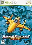 Raiden Fighters Aces [Japan Import]