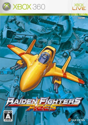 Raiden Fighters Aces [Japan Import] by SUCCESS