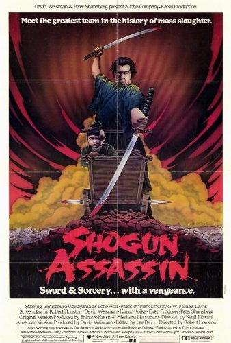 Shogun Assassin POSTER Movie (27 x 40 Inches - 69cm x 102cm) (1980)