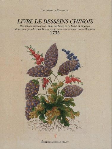 Livre de desseins chinois : Modèles de Jean-Antoine Fraisse pour les manufactures du duc de Bourbon (1735)