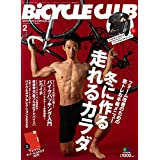 BiCYCLE CLUB 2020年2月号