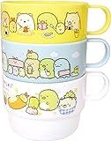 San-X Sumikko Gurashi Plastic Cup 3 lot set ''Sumikko bento'' design 200ml SG-5526177SB