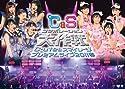 ℃-ute、スマイレージ / プレミアムライブ2011春コラボレーション大作戦の商品画像