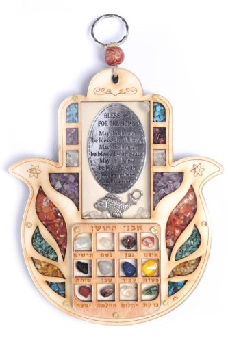 Anandashop-UK- New Hoshen Stone Wall Hanging Judaica Hamsa Home Blessing With Semi Precious Stones