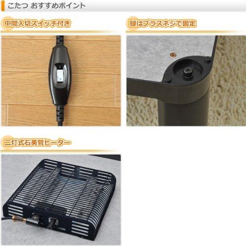 YAMAZEN BSK-75-B Casual Kotatsu Japanese Heated Table 75x75 cm Black