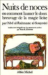 Nuits de noces ou Comment humer le doux breuvage de la magie licite. [suivi de Commentaire érotique intitulé Les branches robustes de la forêt dans ... ±Abd al-Rahmane ibn Abi-Bakr al-Souyoûtî...