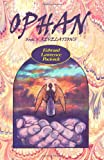 Ophan, Revelations, Edward L. Paciorek, 0979613760