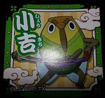 Amazon 妖怪ウォッチ おみくじシール パン 36 セミまる 小吉 通販