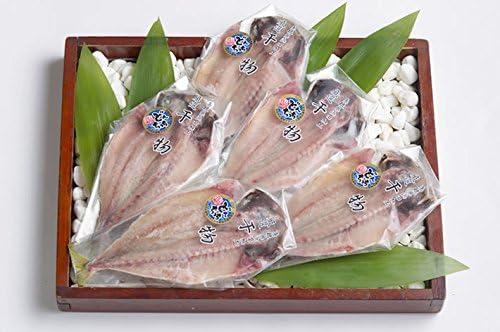 あじ開セット シーライフ 浜田市ブランド「どんちっち三魚」の一つ。脂質10%以上の高級品です。