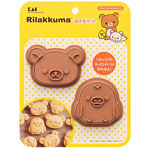 Cookie punching mold set Rilakkuma & KiiroitoriDN 0201 by Kai (Image #4)'