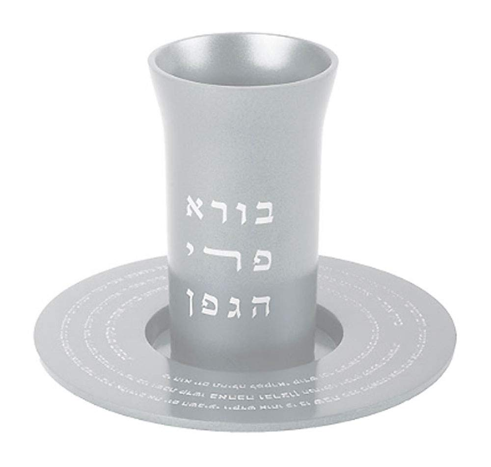 Aluminum Shabbat Kiddush Cup with Saucer - Blessing Prayer in Hebrew - Judaica