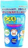 紀陽除虫菊 セスキ炭酸ソーダ物語 油汚れクリーナー キッチン掃除洗剤 (700g)