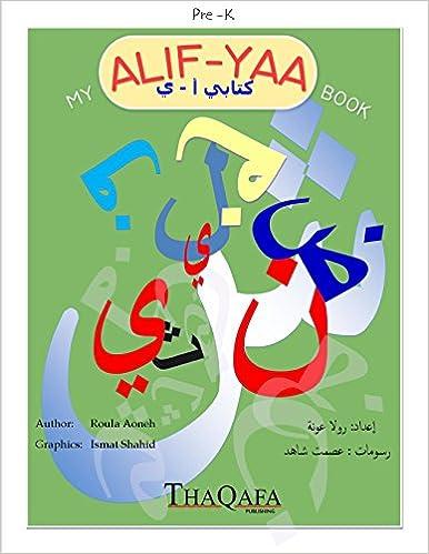 Arabic Alphabet My Alif-Yaa Book (Pre-K): Roula Aoneh, Ismat ...