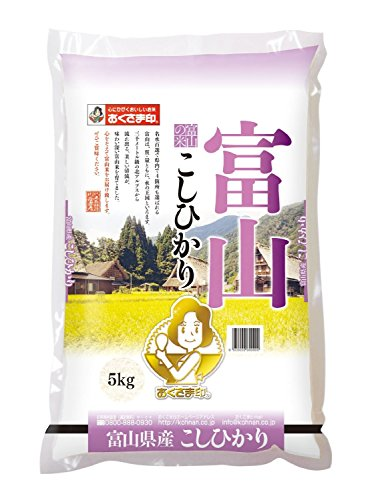 [Rice] Toyama Prefecture rice Koshihikari 5kg 2014 annual production by Wife mark