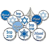 Bar Mitzvah Mazel Tov Candy Stickers - Blue (Set of 324)