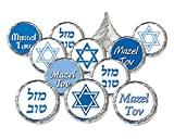 Bar Mitzvah Mazel Tov Candy Stickers - Blue (Set of 324)