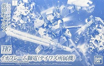 Bandai HG 1//144 IO Frame Shiden Teiwaz corps model kit