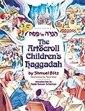 Hagadah Shel Pesaho, Shmuel Blitz and Tova Katz, 157819136X