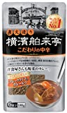 Ebara Yokohama Hakurai-tei spicy 180g ~ 10 boxes in the curry flake Good