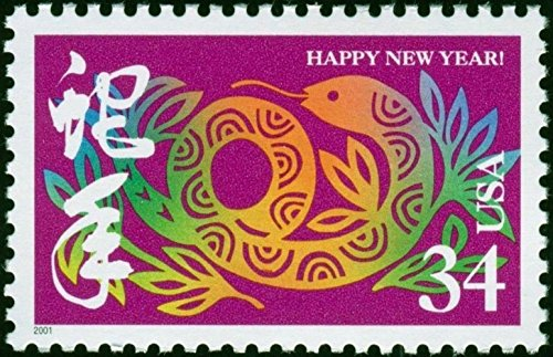USA 1992 Scott 2720 Full Sheet of 20 x 29-Cent Postage Stamps Year of the Rooster: Lunar New Year