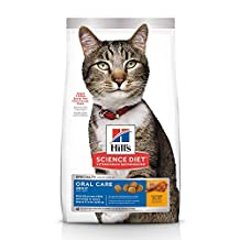 Hill's Science Diet Adult Oral Care Cat Food, Chicken Recipe Dry Cat Food for Dental Health, 15.5 lb Bag