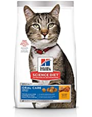 Hill's Science Diet Adult Oral Care Chicken Recipe Dry Cat Food 4kg Bag