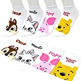 Women's Girl's 4pk Low-Cut Socks Disney Character Chip and Dale, Marie, Piglet, Winnie the Pooh Ankle Socks
