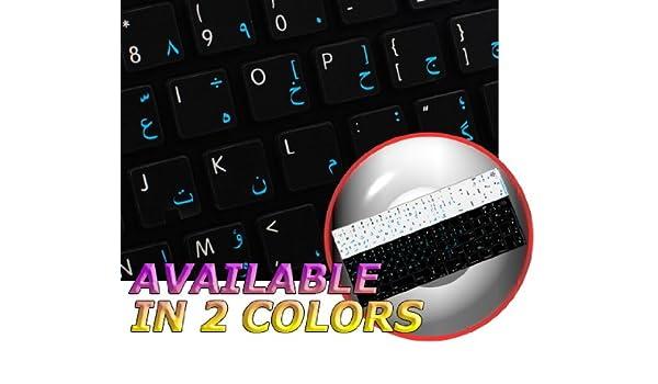 Persian Farsi Non Transparent NETBOOK Stickers Black