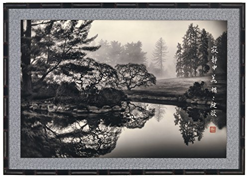 Collector Originals Steven C. Rockefeller, Jr. Original Hand-Painted Calligraphy and Signature (Chop) Photograph Sepia Series Willow Tree Reflection (2015) 24 x 30in. Giclée Pre-Framed