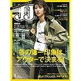 JJ 2020年1月号