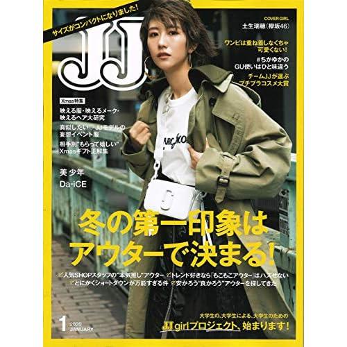 JJ 2020年1月号 表紙画像