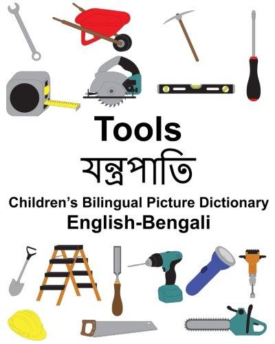 Read Online English-Bengali Tools Children's Bilingual Picture Dictionary (FreeBilingualBooks.com) (English and Bengali Edition) ebook