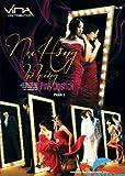 Pink Lipstick  Season 1 (aka Nu Hong Ho Hung  Phan 1)