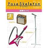 Pose skeleton accessories music set