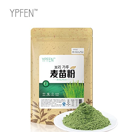 ypfen-seeding-barley-flour-processing-barley-seedling-powder-powder-derivative-manufacturers-selling