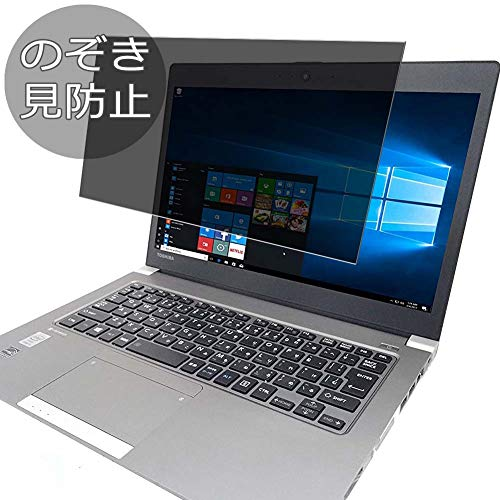 Synvy Privacy Screen Protector Film for Toshiba dynabook Satellite R644 / M / W5K / K 14