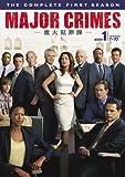 [DVD]MAJOR CRIMES ~重大犯罪課~ <ファースト・シーズン> コレクターズ・ボックス [DVD