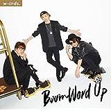 Boom Word Up(初回盤B)(DVD付)