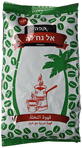 - Elnakhleh Authentic Black Coffee with Cardamom