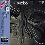 Jumbo by Jumbo (2007-12-15)