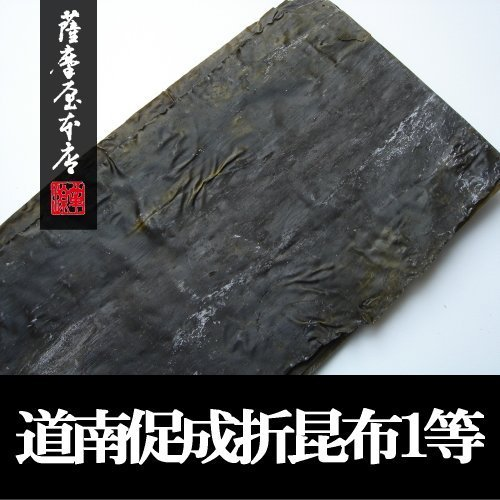 Donan production folding kelp (Hanaori kelp) 1 and the like 1kg ~ Hokkaido seafood Inspection Association ''inspected'' -