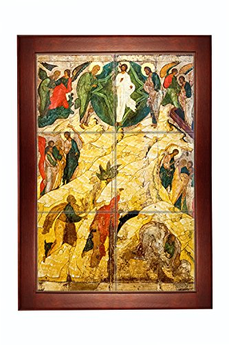 Russian Orthodox Icon Transfiguration Framed Tile Mural 15 X21