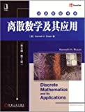 img - for Discrete Mathematics and Its Applications book / textbook / text book