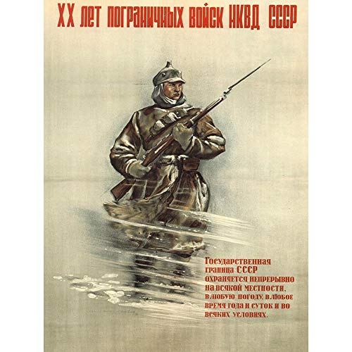 Wee Blue Coo War Propaganda Ww2 Nkvd Anniversary Soviet Union Vintage Advert Unframed Wall Art Print Poster Home Decor Premium