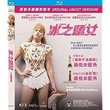 I, Tonya (Region A Blu-ray) (Hong Kong Version / Chinese subtitled) Original Uncut Version 冰之驕女 - 原裝未經刪剪版本